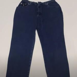 Harga celana jeans ysl saint laurent ori no fendi lv louis vuitton | HARGALOKA.COM