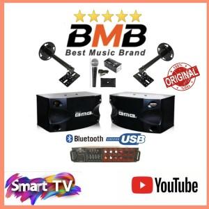Harga paket sound system speaker bmb 8 inch cs 252v sound   HARGALOKA.COM