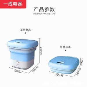 Harga mesin cuci mini   HARGALOKA.COM