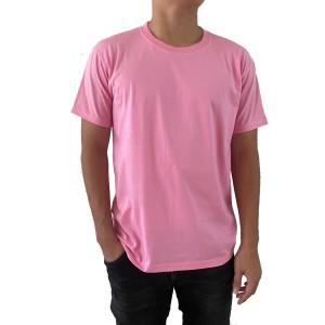 Harga kaos polos pria cotton carded regular fit kaos oblong | HARGALOKA.COM