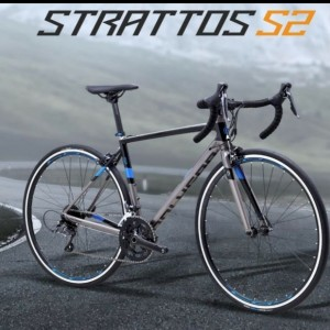 Harga sepeda roadbike polygon strattos s2 2021 size s   HARGALOKA.COM