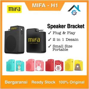 Harga speaker xiaomi mifa h1 portable audio stereo plug amp play original   | HARGALOKA.COM