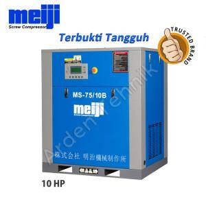 Harga meiji screw compressor kompresor angin meiji ms 75 | HARGALOKA.COM