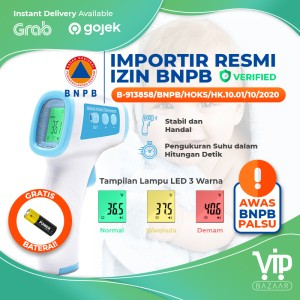 Harga Infrared Digital Thermogun Temperature Thermometer Alat Ukur Suhu Katalog.or.id