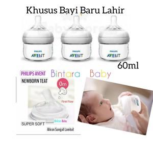 Harga philips avent botol susu newborn 60ml bahan kaca 60 ml glass bottle   60ml | HARGALOKA.COM