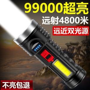 Harga lampu senter led usb charger super terang premium waterproof   HARGALOKA.COM