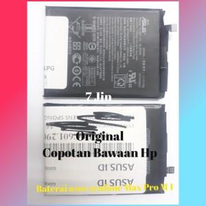 Harga baterai battery batre asus zenfone max pro m1 original   HARGALOKA.COM