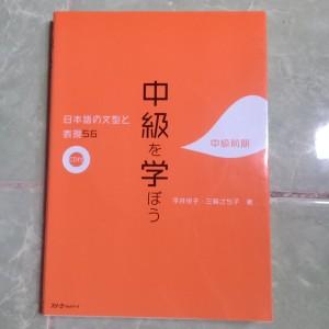 Harga buku import chukyu wo manabou nihongo no   HARGALOKA.COM