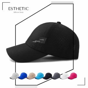 Harga topi baseball hat cap leading kasual sport pria wanita distro | HARGALOKA.COM