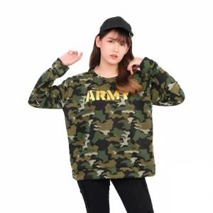 Harga atasan kaos wanita sweater lengan panjang army aune murah   | HARGALOKA.COM