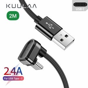 Harga kabel data type c fast charging kabel gaming for android phones   black type c 2   HARGALOKA.COM