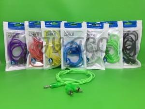 Harga new kabel aux 2x1 2 x 1 to audio speaker salon komputer | HARGALOKA.COM