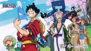 Harga usb film anime kartun   one piece komplit s d eps terbaru indo sub | HARGALOKA.COM