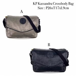 Harga original kipling kassandra crossbody | HARGALOKA.COM