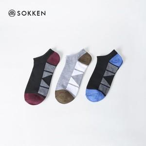 Harga kaos kaki ankle pria sokken kolten kaos kaki polos semata kaki   | HARGALOKA.COM