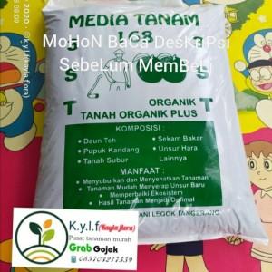Harga pupuk media tanam super organik kompos tanah pupuk pupuk organik   media tanam | HARGALOKA.COM