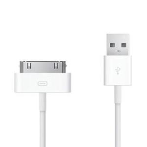 Harga kabel data charger iphone 4 4g 4s ipad 2 3 4 ipod original | HARGALOKA.COM