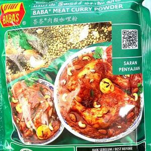 Harga baba 39 s curry powder | HARGALOKA.COM