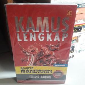 Harga buku original   kamus lengkap mandarin indonesia | HARGALOKA.COM