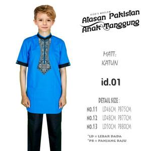 Harga baju koko atasan pakistan anak laki laki   id 01 | HARGALOKA.COM