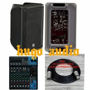 Harga speaker sound system yamaha dbr 10 paket mixer yamaha mg 10xu   HARGALOKA.COM