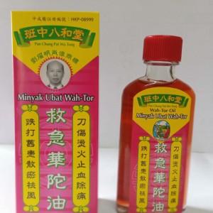Harga minyak wah tor obat luka memar obat gatal hong kong | HARGALOKA.COM