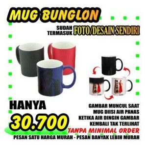 Info Jual Mug Berubah Warna Cetak Mug Bunglon Magic Mug Ajaib Katalog.or.id