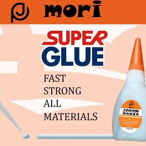 Harga super glue lem korea j g epotec handsome excellent asli import by | HARGALOKA.COM