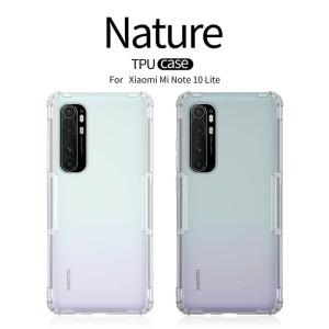 Harga Xiaomi Mi Note 10 Pro Price In China Katalog.or.id