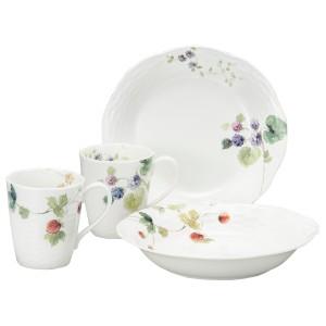 Harga narumi lucy garden 96011 23257p lunch plate and mug pair   HARGALOKA.COM