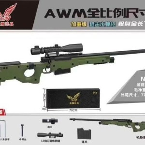 Harga wgg wgb blaster mainan awm jie ying full nylon water gel gun | HARGALOKA.COM