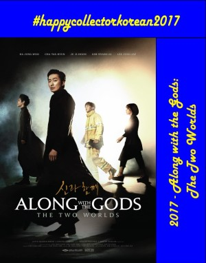 Harga dvd   along with the gods the two worlds 2017 | HARGALOKA.COM