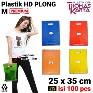 Harga kantong plastik hd plong 25x35 cm shopping bag online shop pilih warna     HARGALOKA.COM