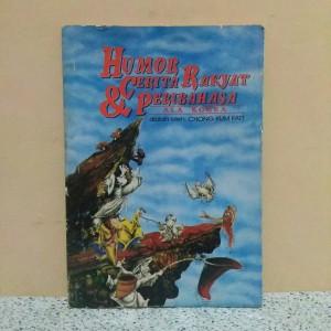 Harga buku humor cerita rakyat amp peribahasa   ala | HARGALOKA.COM