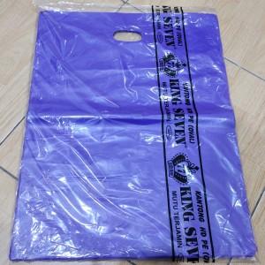 Harga kantong oval polos 35x45 100 plastik baju packing online | HARGALOKA.COM