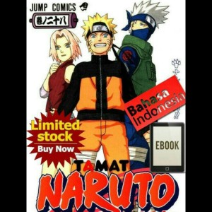 Harga ebook komik digital naruto bahasa indonesia vol | HARGALOKA.COM