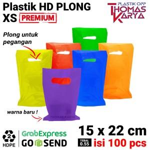 Harga kantong plastik hd plong 15x22 cm shopping bag online shop pilih warna     HARGALOKA.COM
