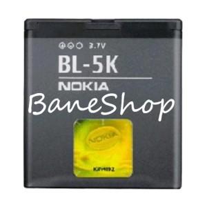 Harga baterai nokia 5k c7 00 n85 n86 original | HARGALOKA.COM