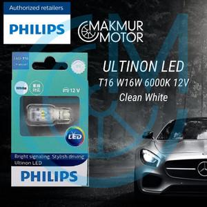 Harga philips t16 w16w ultinon led 6000k clean white lampu mundur | HARGALOKA.COM