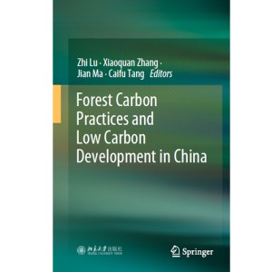 Harga forest carbon practices and low carbon development in | HARGALOKA.COM