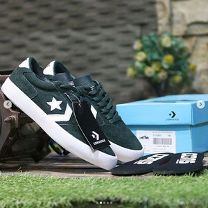 Harga sepatu sneakers pria converse cons ceckpoint import quality termurah   hitam | HARGALOKA.COM
