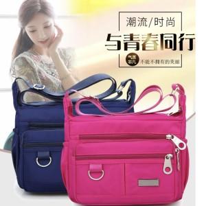 Harga s25 tas wanita multifungsi waterproof women sling bag tas | HARGALOKA.COM