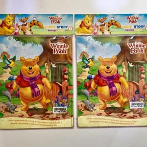Harga puzzle sponge winnie the pooh edisi | HARGALOKA.COM