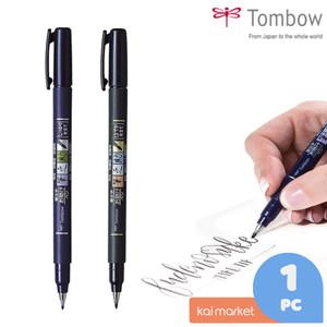 Info Tombow Fudenosuke Brush Pen Hard Tip Black Katalog.or.id