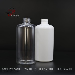 Katalog Botol Oil Samping Merk Ares Takaran 300 Ml Katalog.or.id
