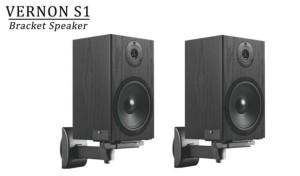 Harga bracket jepit untuk speaker bookshelf harga per pasang   HARGALOKA.COM