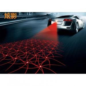 Harga lampu kabut fog light mobil lampu laser belakang mobil   vignette red | HARGALOKA.COM
