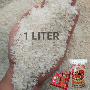 Harga beras setra ramos cap bunga kembang 1 liter | HARGALOKA.COM