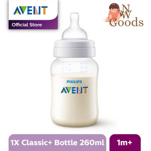 Harga botol bayi avent philip classic 260 ml baby bottle ibu dan | HARGALOKA.COM