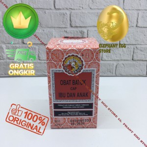 Harga obat batuk cap ibu dan anak 75ml nin jiom pei pa | HARGALOKA.COM